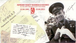 Voice of Russia QSL Card